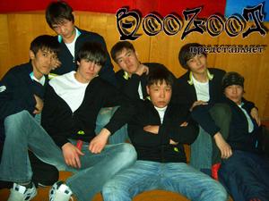 Группа «BooZoot crew» в ДНТ после концерта. Март 2006 года.