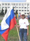 День России: нужен ли нам этот праздник?