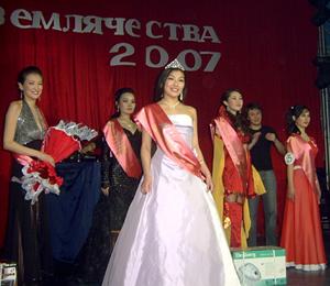 Победительница конкурса, представительница якутского землячества Елена Колодезникова.